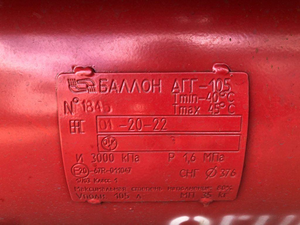 Установка ГБО GAZ 2790 2008 2.5L