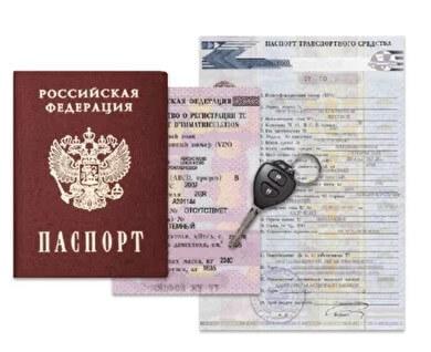 Регистрация рефрижератора